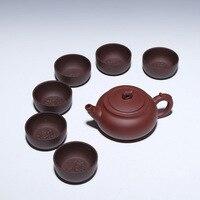 Yixing Tea Set Kung Fu Tea Set Raw Ore Purple Mud Purple Clay Pot 1 Pot
