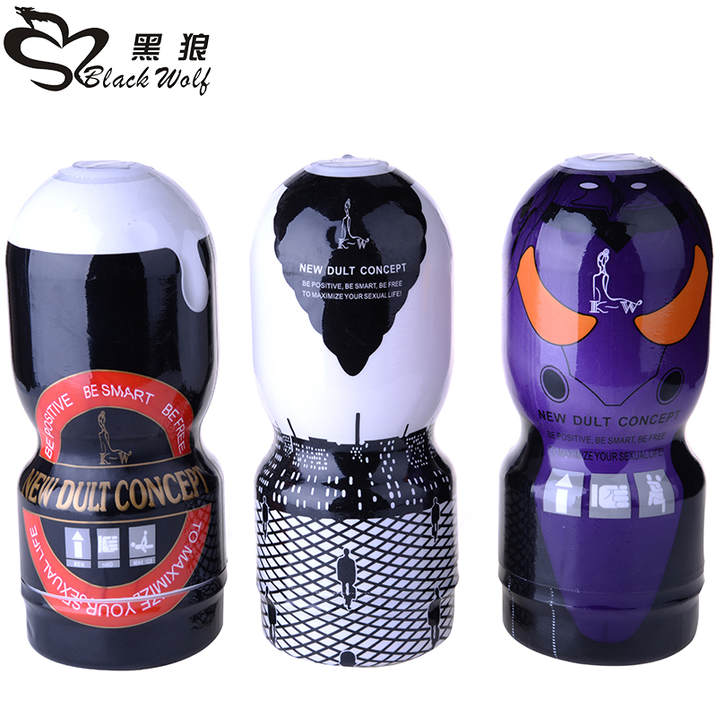 Black wolf Soft Silicone Pocket toys aircraft cup male masturbator sex toys for men fake pussy anal silica artificial vagina lovetoy anal sex vibrating masturbation vibrator cup soft silicone artificial male masturbator sex toy for men