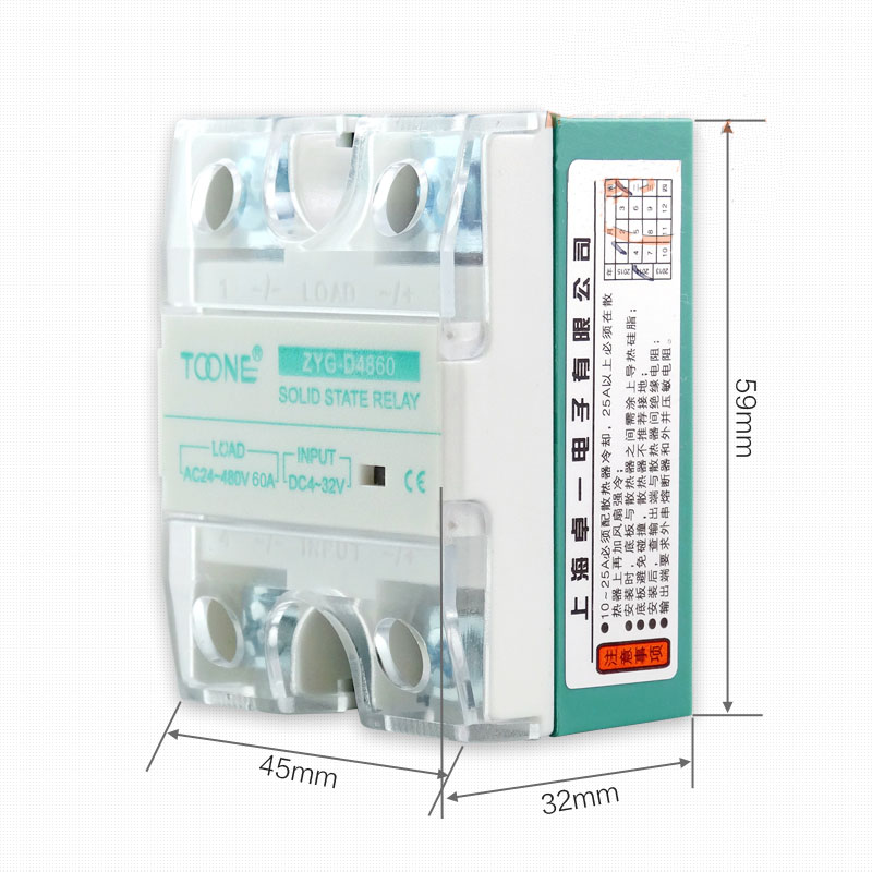 Free shipping 2pc 100A Industrial Single phase AC DC-AC Single phase solid state relay 100A ZYG-D48100 DC control AC 100A in a free state