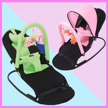 Portable Folding Baby Cradle Swing Safety Chair Recliner Newborn Rocking Chair Swinging Lounge Chair Bouncer 0~3 Y