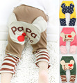 1 PCS Baby Boys Girls Cute Cotton Cartoon PP Pants Trousers Kids Wear For Autumn Spring Keep Warm Pants