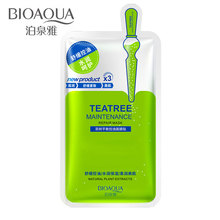 BIOAQUA  Skin Care Facial Mask Hyaluronic Acid Depth Replenishment Tea Tree Oil Control Wrapped Makeup 1 Piece