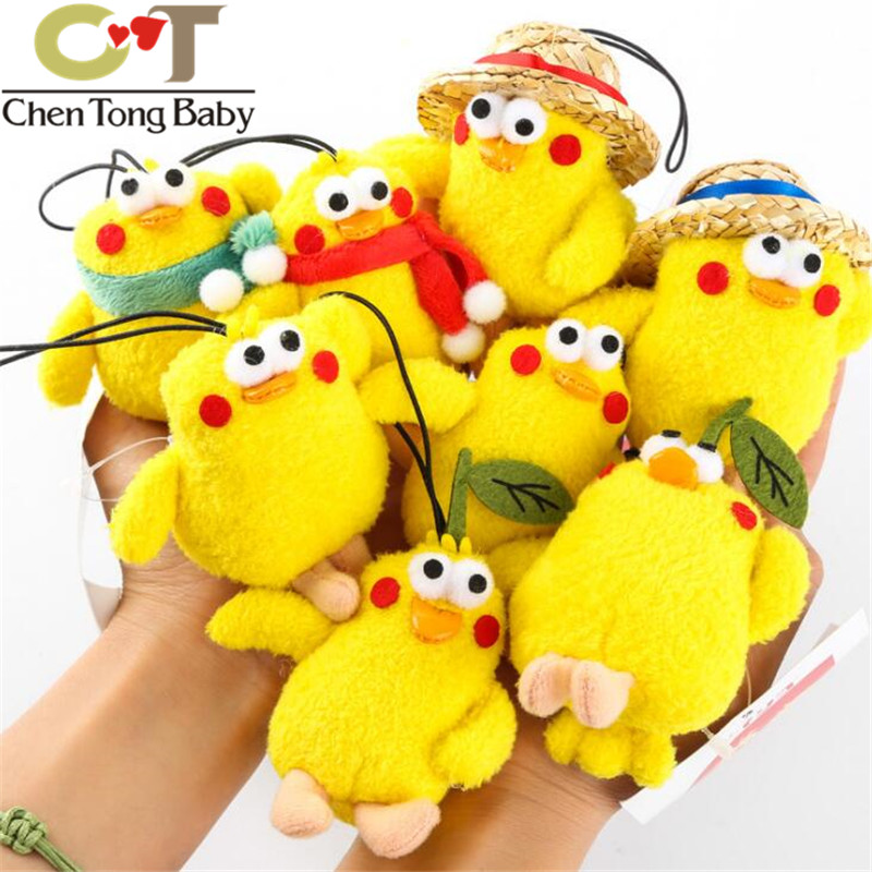 Japanese Docomo Parrot Brothers Crispy Chicken Head On Long Grass Plush Keychain 7cm 7kinds Wj01
