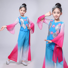 Hanfu childrens classical dance costumes fan national Yangge costume girls performance clothing