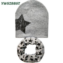 1PC New Spring Warm Cotton Baby Hat Girl Boy Toddler Infant Kids Caps Candy Color Cute Beanies Accessories