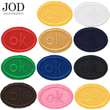 JOD Black and white patch for clothes stickers small hole coat of clothing allowance cloth embroidery applique diy