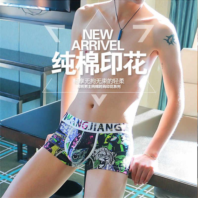WJ marka erkek iç çamaşırı rahat erkekler seksi pamuk baskı erkek şort baksır şort moda nefes ev pantolon külot