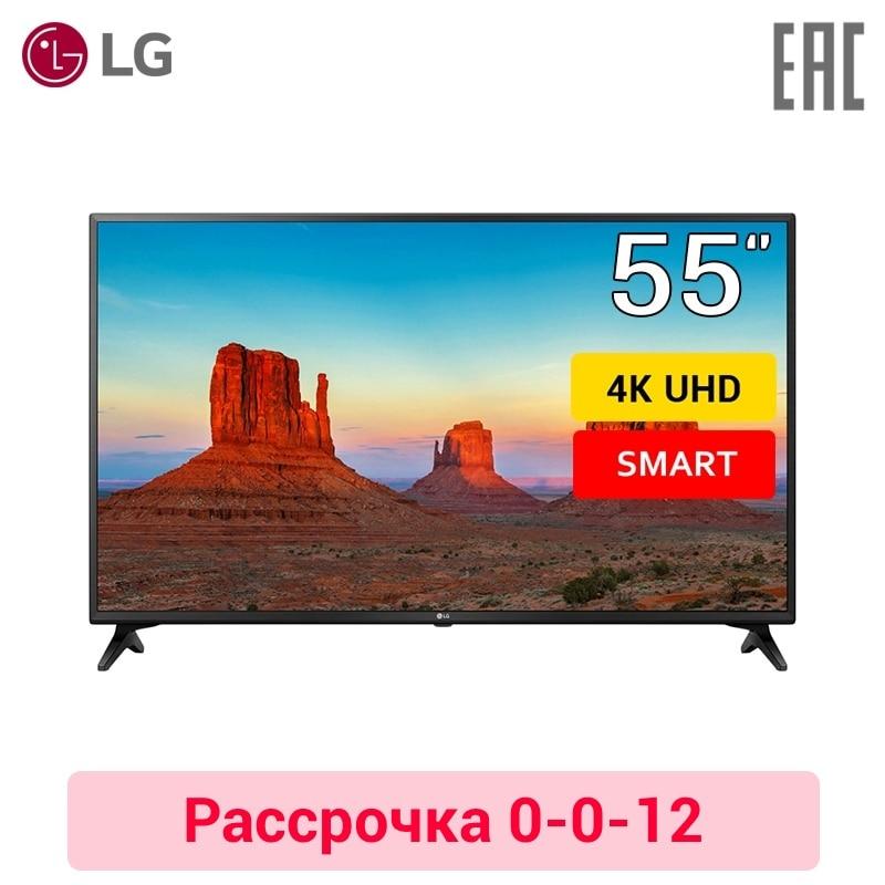 лучшая цена TV LED LG 55UK6200PLA 4K SmartTV 5055inchTV 0-0-12 dvb dvb-t dvb-t2 digital