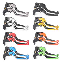 Brake Clutch Levers for Suzuki GSR600 2006 2011/ GSXR600 GSXR750 1997 2003/ GSXR1000 K3 K4 2001 2004/ GSR750 GSX S750 2011 2016