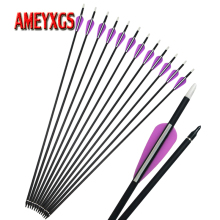 9/12pcs Archery Spine 500 Carbon Arrow 32inch Composite Fiber Shaft For Compound/Recurve Bow Shooting Accessories