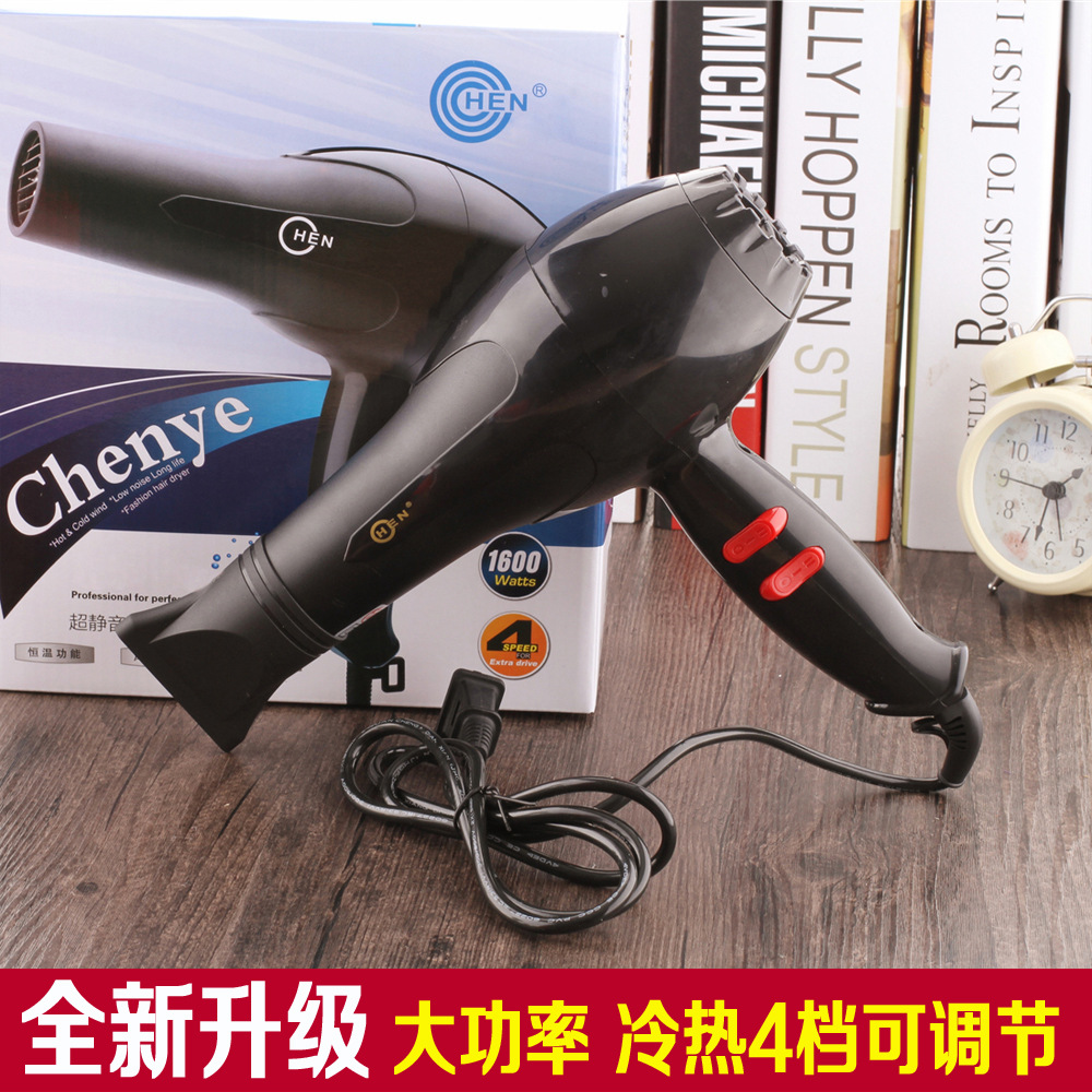 ALDXH4-813,1600W domestic high power hair dryer professional hair salon hair dryer blow tube цены