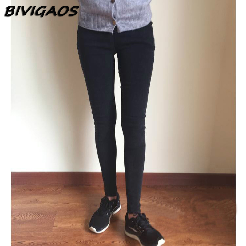 bdb1c1615116f 2016 New Autumn Winter Women Casual Elastic Denim Leggings Pencil Pants  Skinny Jeans Leggings Jeggings Women's Clothing Trousers-in Leggings from  Women's ...