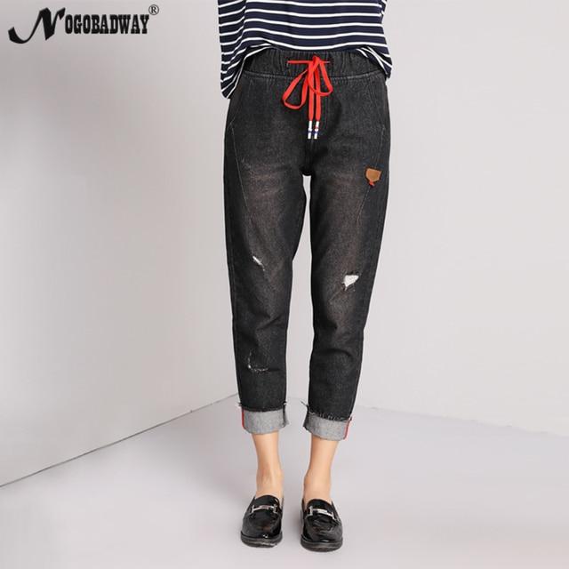 083a4d4a403 XL 5XL plus size ripped boyfriend jeans for women ankle-length distressed  denim black jeans pants woman 2018 spring winter rip