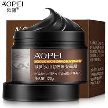 OUPEI Volcano Black Mask Acne Treatment Whitening Blackhead Remover Peel Off Black Head Anti Acne Charcoal Face Mask Skin Care