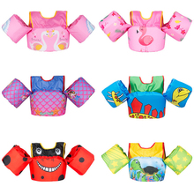 2-8 years Baby Buoyancy Sleeve Vest Kids Arm Float Swimming Ring Circl