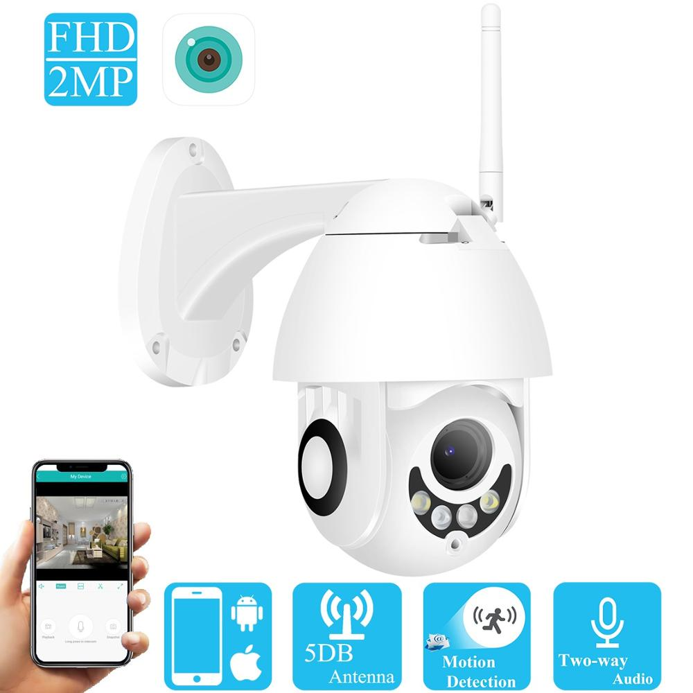 BESDER Full HD 1080P  WiFi IP Camera Wireless Wired PTZ Outdoor Speed Dome CCTV Security Camera App ICSee support Two Way Audio huawei mate x dobravel