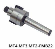 1PCS MT4 MT3 MT2 FMB22 FMB27 FMB32 FMB40 Combi Face Mill Arbor Shell end mill arbor Morse taper tool holder