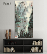 Huge Size Canvas Print Painting, Classic Chinese Ink painting Landscapes Large Wall Picture For Living Room Home Decor-7