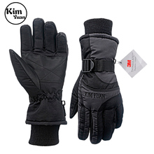 KIM YUAN Ski Snowboard Winter Gloves   Waterproof,3M Thinsulate, Cold Weather Gloves for Men & Women