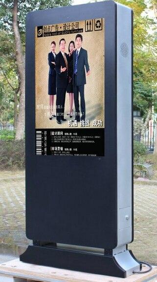 Affichage d'annonce d'affichage à cristaux liquides de 55 pouces 2000nit, kiosque d'affichage à cristaux liquides de cabine écran LED extérieur photo