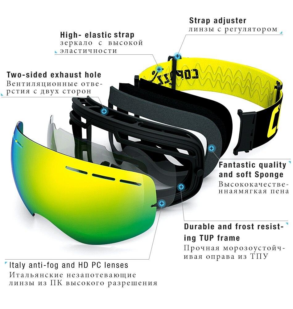 ski goggles_02001