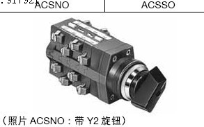 [ZOB] 30mm cam switches ACSNO voltmeter switch ACSSO25mm ammeter switches Izumi of Japan idec 660v ui 10a ith 8 terminals rotary cam universal changeover combination switch