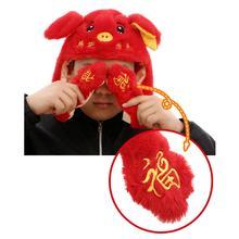 Новогодняя плюшевая шапка-ушанка с рисунком поросенка из мультфильма, Воздушная сумка, игрушка для девочек
