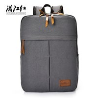 Men S New Vertical Version Of The Leisure Package Canvas Bag Men S Package Business Handbags