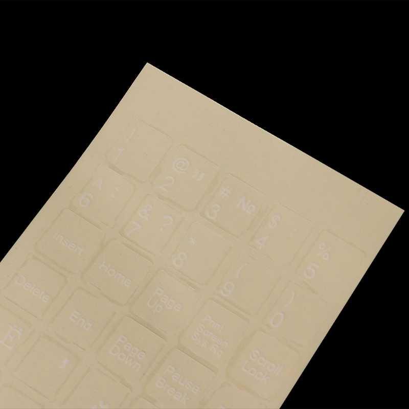 1 Pcs Baru Rusia Keyboard Transparan Stiker untuk 10-17 Inci Notebook Komputer Desktop Keyboard Keypad Laptop