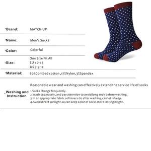 Image 3 - Match Up adam lüks renkli iş marka çorap, penye pamuk çorap abd 7.5 12 (5 çift/grup)
