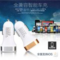 1 PCS Dupla USB Carregador de Carro Saída 5 V 1200mA Adaptador Isqueiro Carregamento Rápido carregador de Viagem Do Telefone Móvel para o Android/iOS Smartphones