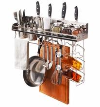Настенные кухонные стеллажи