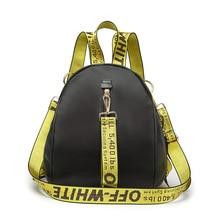 Новинка 2017 женщины сумку хан издание уличная мода для отдыха повседневная Водонепроницаемая рюкзак softback нейлон Оксфорд мешок ткани