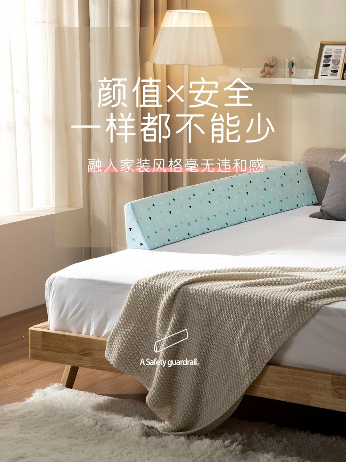 Memory Foam Bed Fence Baby Anti-fall Baby Protection Child Anti-drop Bed 1.5-2 M Bed Universal Baffle Foldable