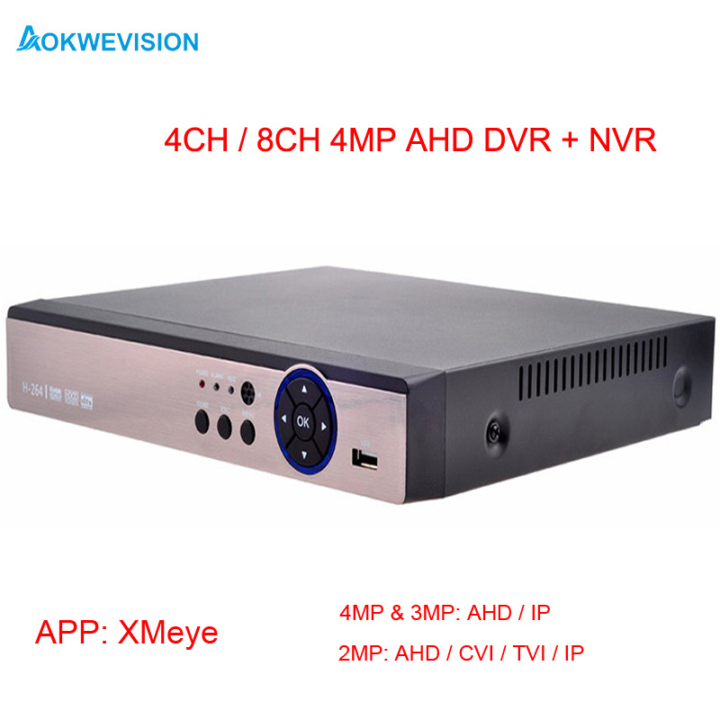 New arrival 4ch and 8ch 4MP 3MP 2MP AHD DVR NVR all in one H.264 video recorder for AHD CCTV camera recording