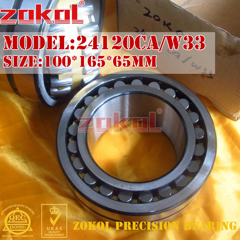 ZOKOL bearing 24120CA W33 Spherical Roller bearing 4053720HK self-aligning roller bearing 100*165*65mm mochu 23134 23134ca 23134ca w33 170x280x88 3003734 3053734hk spherical roller bearings self aligning cylindrical bore