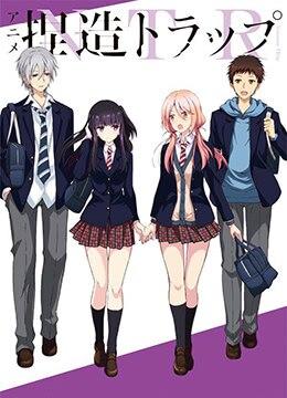 《捏造陷阱 -NTR-》2017年日本剧情,爱情,动画动漫在线观看