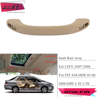 ZUK Auto Car Inner Roof Grab Rail Bar Handle Armrest For HONDA CITY 2007 2008 FIT JAZZ SALOON 2003 2004 2005 2006 GD6 GD8 Beige