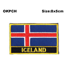 8e0b21b9e Buy iceland embroidery and get free shipping on AliExpress.com