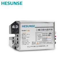 Hesunse  F-A6 2 way receiver(do not have remote controller) for 220V