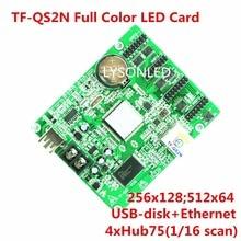 LongGreat TF-QS2N 256×128 Pixels U-disque + Ethernet ASynchronization Pleine Couleur LED Carte De Contrôle, U-disque ensemble la écran paramètre