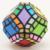 New Chegou 12 Eixos Dodecaedro Megaminx Cubo Cubo de Velocidade Cubo Mágico Jogo de Puzzle Brinquedos de Aprendizagem Educacional Crianças Kid Presente-48