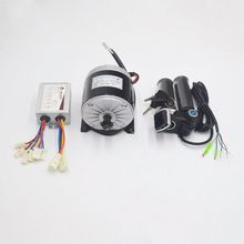24V 350W electric motor ebike motor conversion Kit MY1016 MOTOR engine for electric bicycle/scooter/tricycle(China)