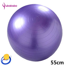 55Cm 두꺼운 방폭 요가 공 슬리밍 공 임신 한 산파 출산 공 고품질 운동 공 + 무료 1 펌프 공기