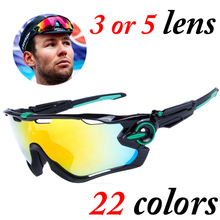 Brand 3 or 5 lens Radar Polarized Sports Men Sunglasses Road Cycling Glasses Mountain Bike Bicycle Riding Protection Goggles