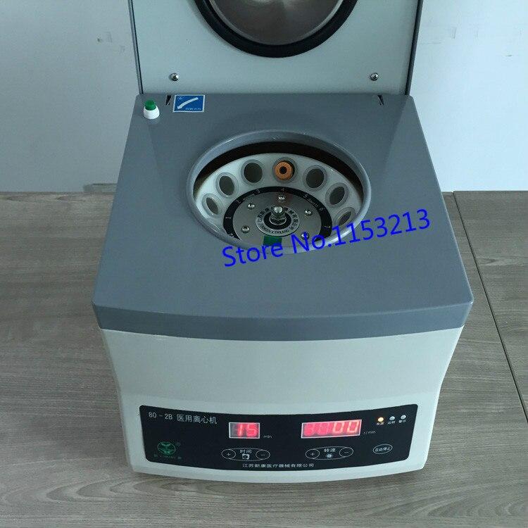 prp центрифуги цена