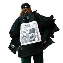 Lapel Single Breasted Casual Fall Jacket Loosen BF Harajuku Unisex Denim