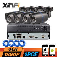 XINFI 4CH PoE 2MP CCTV System 4ch POE NVR Recorder 4 channel HD 1080P POE IP Camera Home Security Camera System 4CH CCTV kit