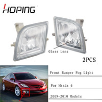 Hoping 2pcs Front bumper Fog Light Fog Lamps for MAZDA 6 2009 2010 GS3L 51 680 GS3L 51 690 foglights Without bulb
