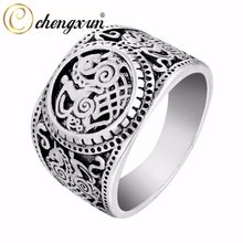 CHENGXUN Western Ethnic Style Antique Silver Signet Rings Norse Viking Jewelry Sleipnir Horse Ring Biker Men Jewelry(China)